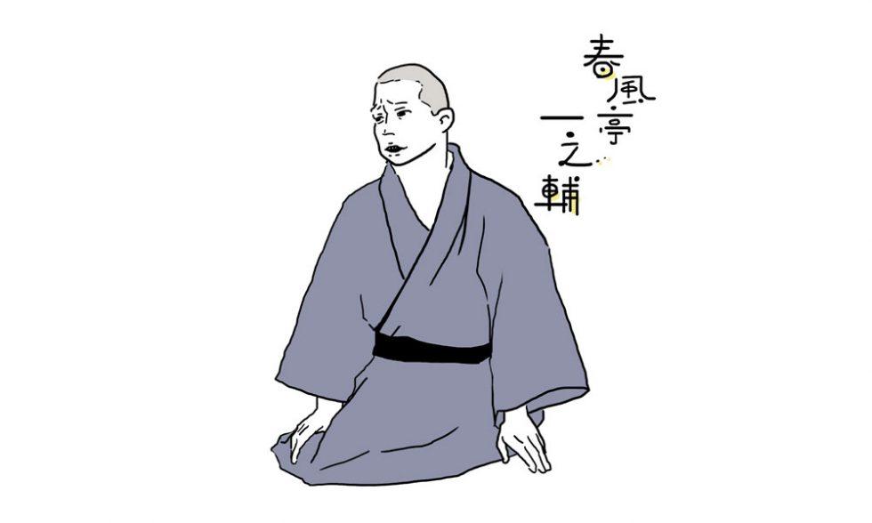 ichi_00