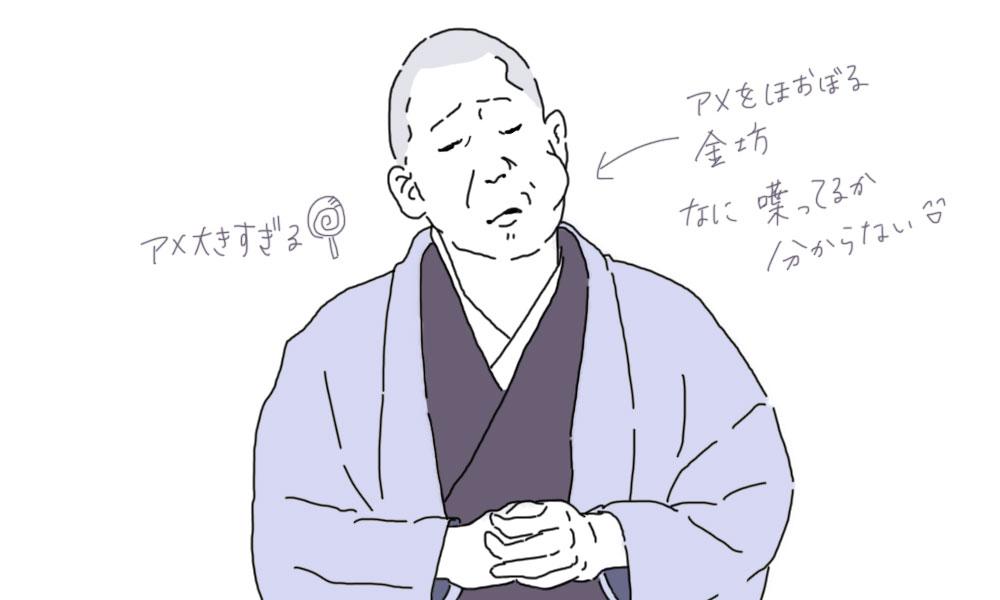 ichi_01