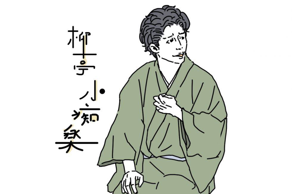 kochiraku01