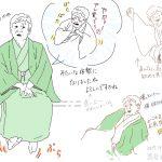 ソファに座っておしゃれバーで見る落語。『柳家喬太郎のリビング落語in渋谷』に行ってきたよ!