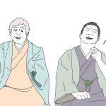 理想の上司・柳家さん喬と喬太郎の師弟関係【落語コラム】