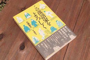 shitei_books