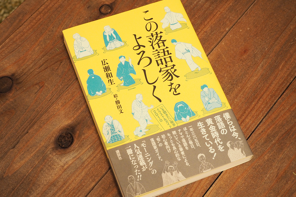 shitei_books00