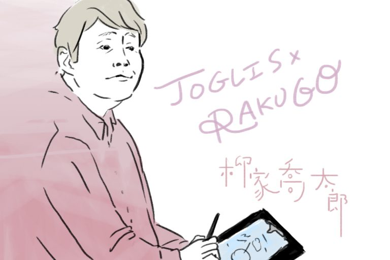 jog001