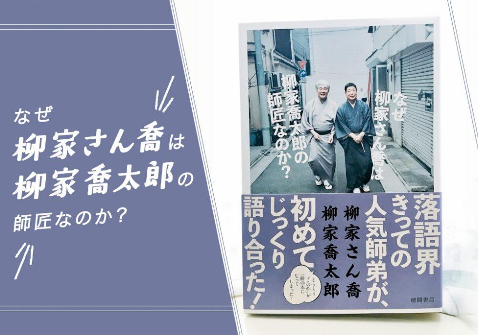 yanagiyabooks00