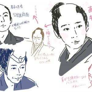 大河ドラマの高橋一生がしんどい【時代劇コラム】